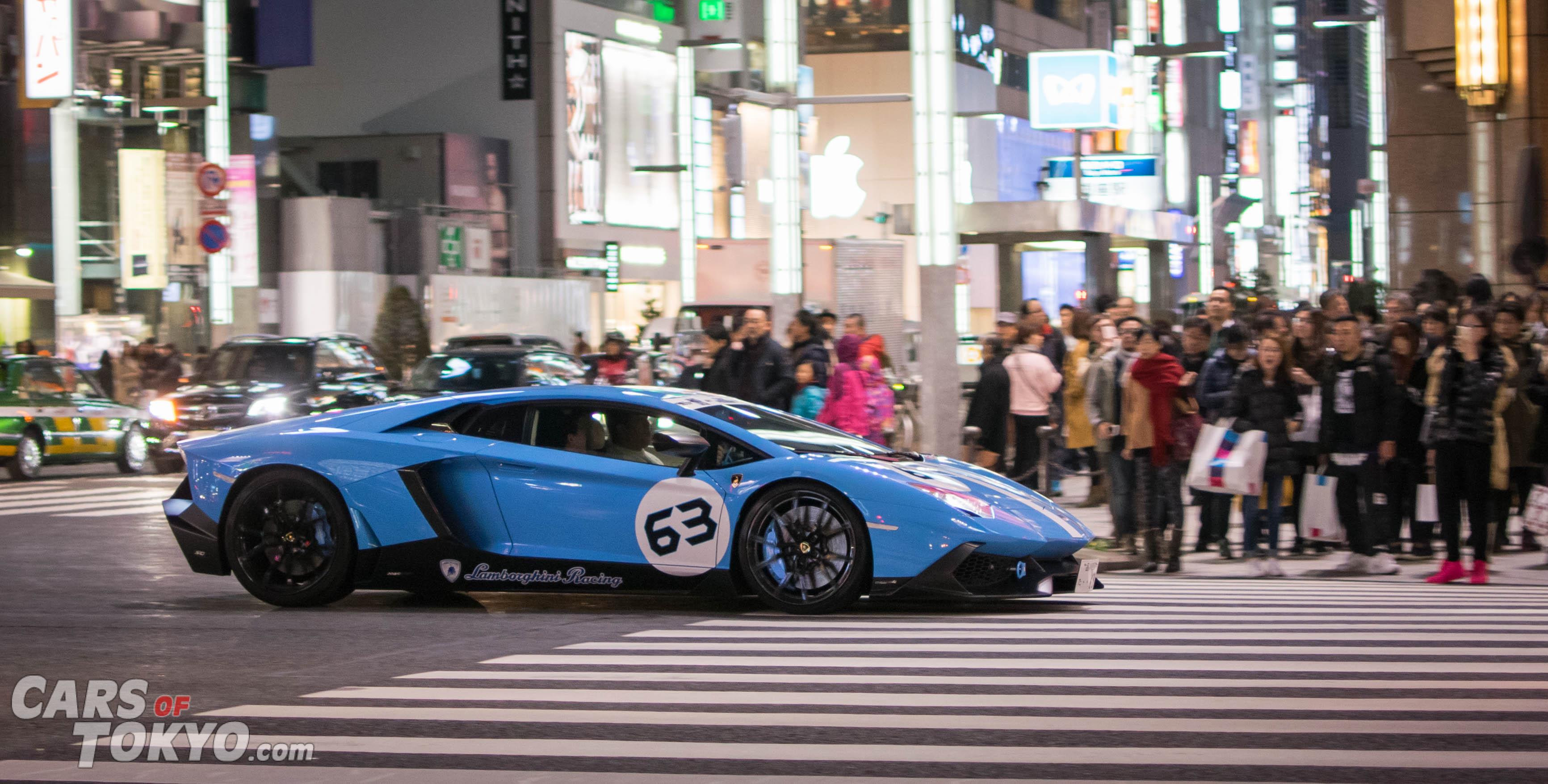 Night Rider Lamborghini Aventador 50 Anniversario