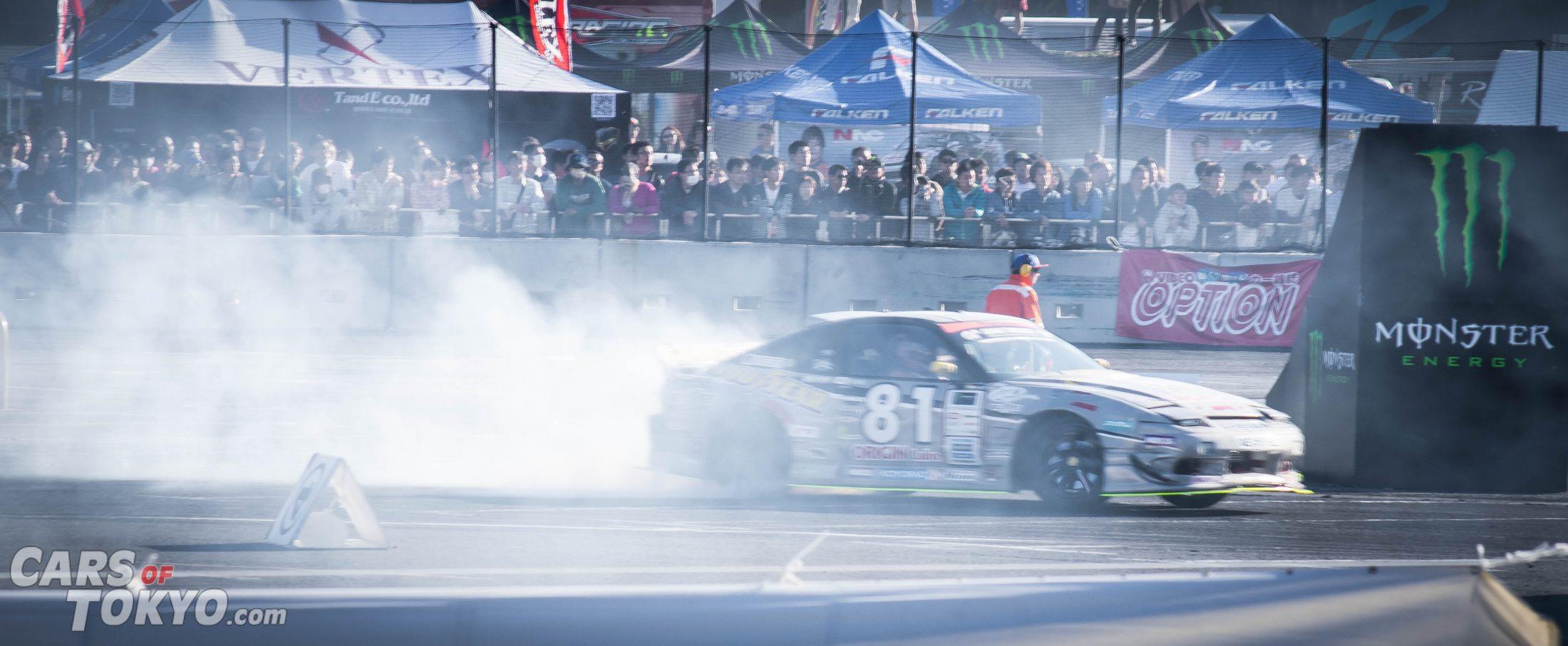 Nissan 180SX D1GP