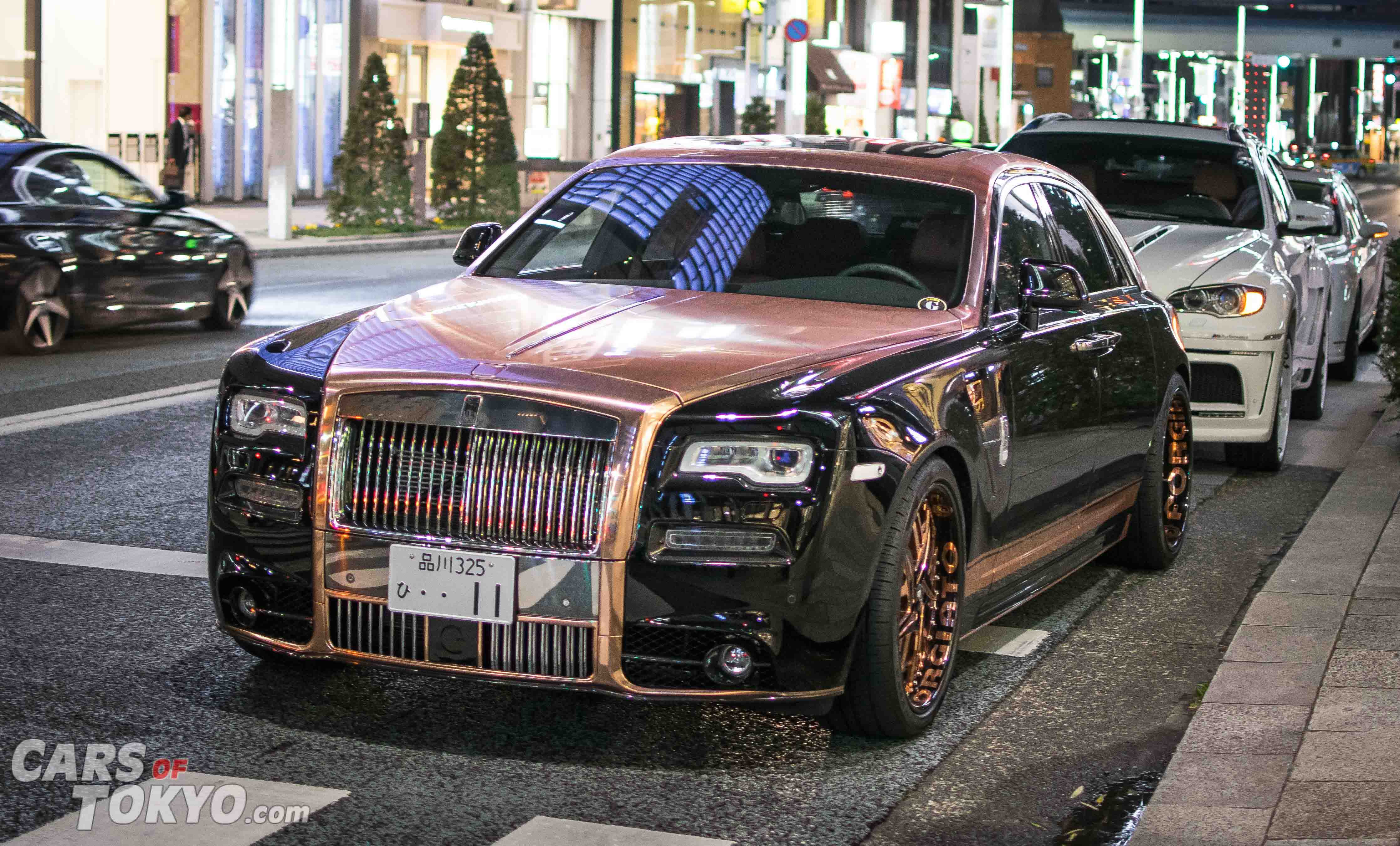 Rose Gold Rolls Royce New Car Update 2020